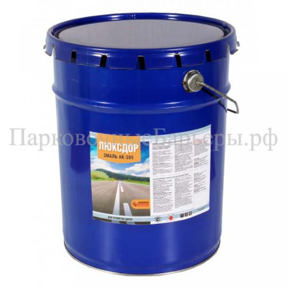 Дорожные краски цены гидрофобизатор silres wacker