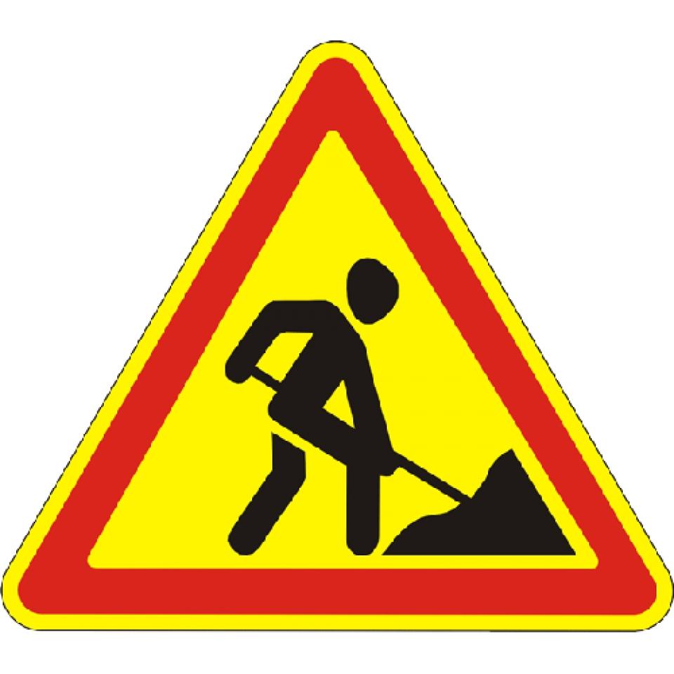 Дорожный Знаки И Их Описание